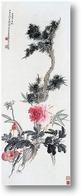 Картина Свиток с растением