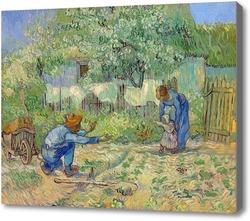 Картина Первые шаги.Ван Гог Винсент
