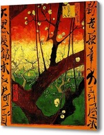Картина Яблони в цвету