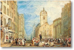 Картина Хай-стрит, Эдинбург, 1818