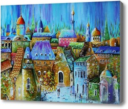 Картина Городок, Путевые зарисовки