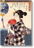 Картина Японская гравюра