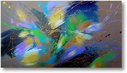 Картина Ветер перемен