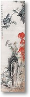 Картина Осенний цвет с двумя птицами