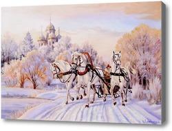 Картина Прямо в снежную зарю