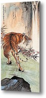Картина Фигура уходящего тигра