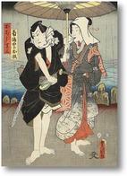 Картина Мужчина и женщина в дождь зонтик