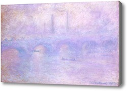 Картина Мост Ватерлоо. Эффект тумана