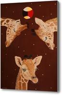 Картина Африка. Жирафы
