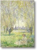 Картина Женщина, сидящая среди ив