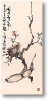 Картина Гранат и корень лотоса