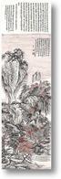 Картина Картина Джинг Ченга