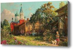 Картина В наш городок приходит осень...