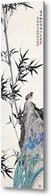 Картина Птица в настенном свитке