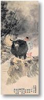 Картина Буффало и пастушок