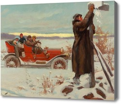 Картина Найти дорогу домой, Эмерсон Чарльз