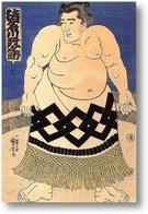 Купить картину Японская гравюра