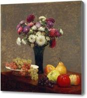 Картина Астры и фрукты на столе.Фантен-Латур Анри