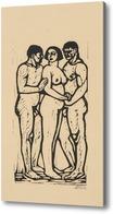 Картина Женщина между двумя мужчинами