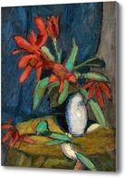 Картина Красные Цветы в Белом Кувшине