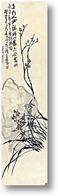Картина Орхидея и камень