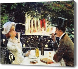 Картина Ужин в Амбассадоре
