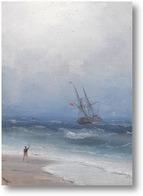 Картина Шторм на побережье