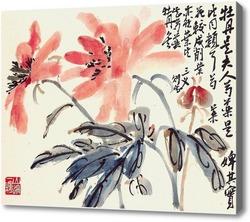 Картина Цветы, Хэн Ke Чэнь