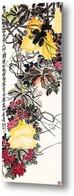 Картина Бахчевые культуры и хризантемы