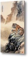 Купить картину Тигры у водопада
