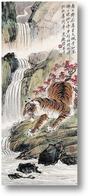 Картина Тигр под красной листвой